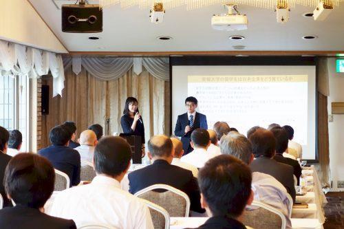 「外国人材セミナー」で講演