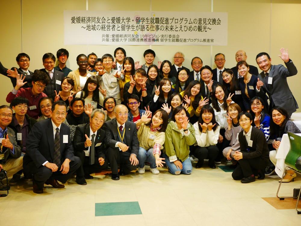 「企業経営者と留学生の意見交換会」を開催しました