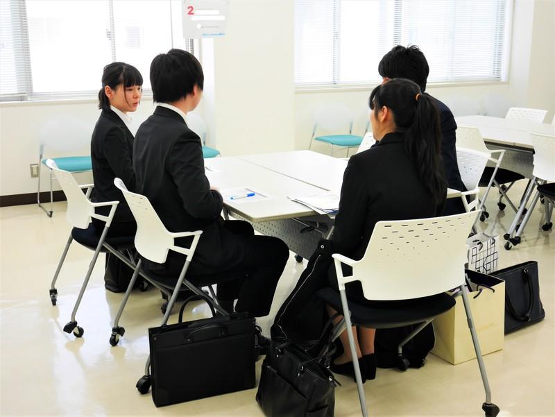 「合同企業説明会」開催
