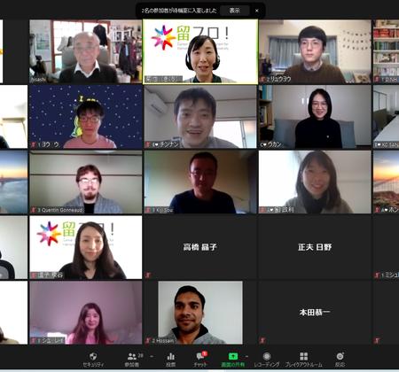 「卒業生と在学生のオンライン交流会」を開催しました