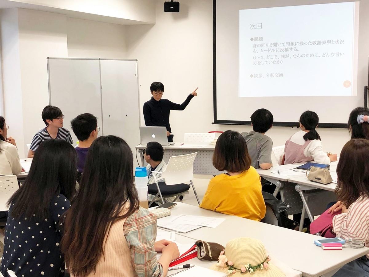 2019年度前期 日本語授業がスタートしました