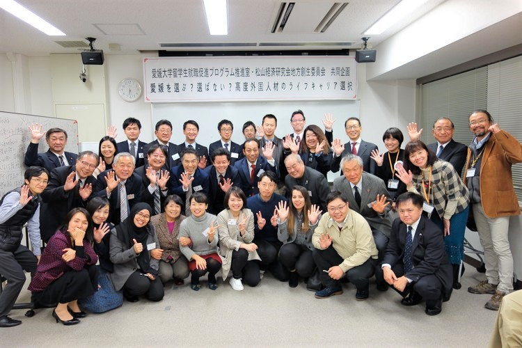 「愛媛を選ぶ?選ばない?」松山経済研究会との意見交換会を開催しました