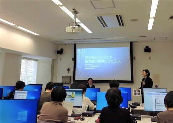 「日本語教育 eラーニング研修会」を開催しました